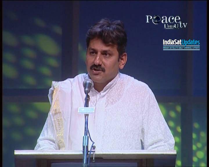 Peace_TV_Urdu